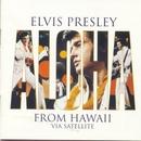 Aloha From Hawaii Via Sat... album cover