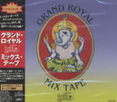 Grand Royal Mix Tape album cover
