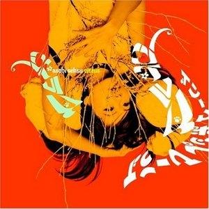 Citrus album cover