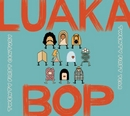 Luaka Bop: Twenty First C... album cover