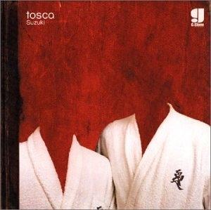Suzuki album cover