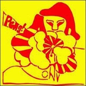 Peng! album cover