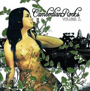 Cambodian Rocks, Vol. 1 album cover