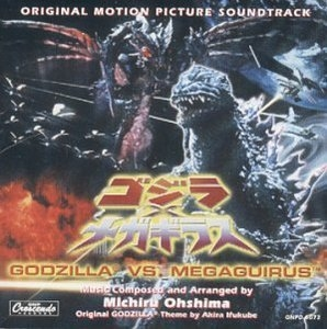 Godzilla Vs. Megaguirus (Original Motion Picture Soundtrack) album cover