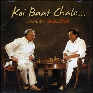 Koi Baat Chale album cover
