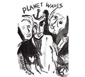 Planet Waves (Remaster) album cover