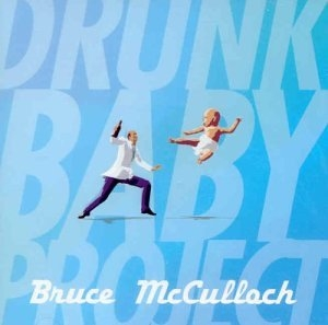 Drunk Baby Project album cover