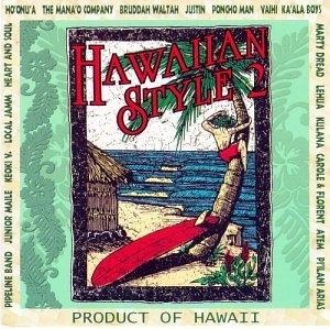 Hawaiian Style 2 album cover
