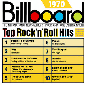 Billboard Top Rock 'N' Roll Hits: 1970 album cover