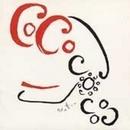 Coco (1970 Original Broad... album cover