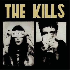 No Wow album cover