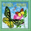 Women For Women, Vol. 2 album cover