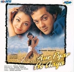 Aur Pyar Ho Gaya album cover