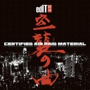 Certified Air Raid Materi... album cover