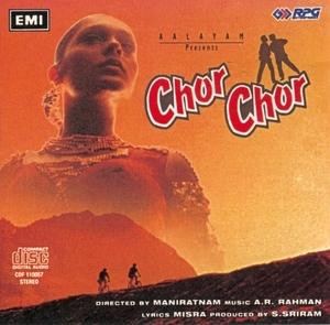 Chor Chor album cover