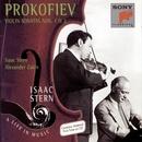 Prokofiev: Violin Sonatas... album cover