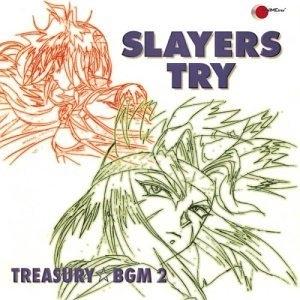Slayers Try BGM 2 Soundtrack album cover
