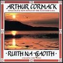 Ruith Na Gaoith album cover