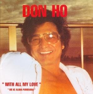 With All My Love (Me Ke Aloha Pumehana) album cover