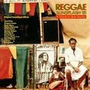 Reggae Sunsplash '81: A T... album cover