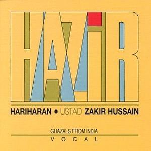 Hazir album cover