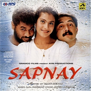 Sapnay album cover
