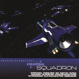 Celestial Squadron album cover
