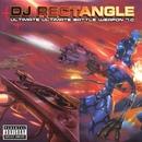 Ultimate Ultimate Battle ... album cover
