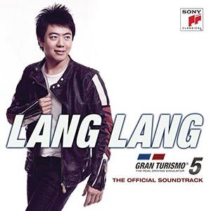 Gran Turismo 5: The Official Soundtrack album cover