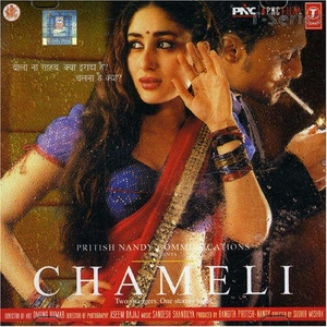 Chameli album cover