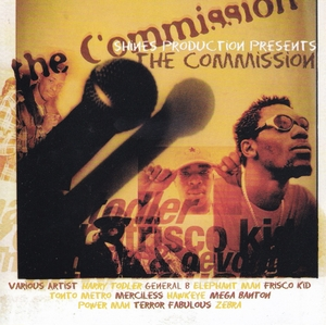 Shines Production Presents: The Commission album cover