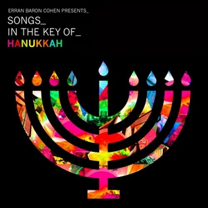 Erran Baron Cohen Presents: Songs In The Key Of Hanukkah album cover