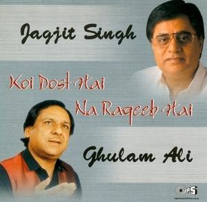 Koi Dost Hai Na Raqeeb Hai album cover