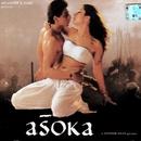 Asoka album cover