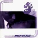 Sex And Soul Vol.1 album cover