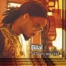 1st Born Second album cover