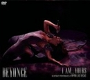 I Am...Yours. An Intimate... album cover