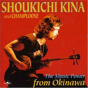 The Music Power From Okinawa album cover