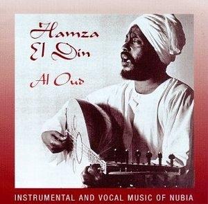 Al Oud album cover