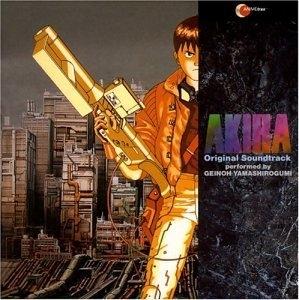 Akira: Original Soundtrack album cover