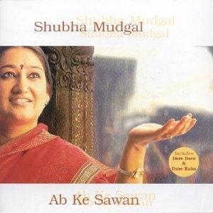 Ab Ke Sawan album cover