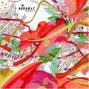 Walls album cover