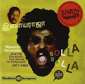 Solla Solla album cover