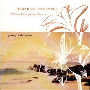 Hawaiian Love Songs (Na Mele Ho'oniponipo Hawai'i) album cover