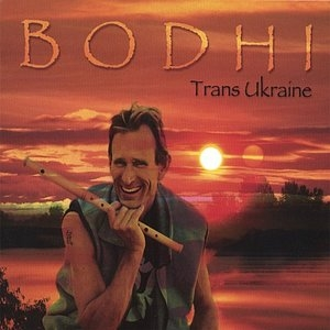 Trans Ukraine album cover