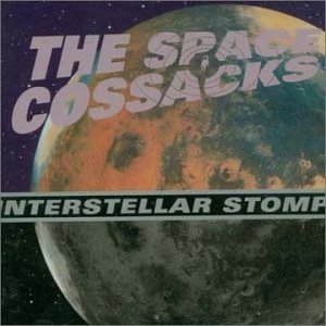 Interstellar Stomp album cover