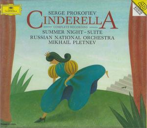 Prokofiev: Cinderella album cover