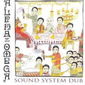 Sound System Dub album cover