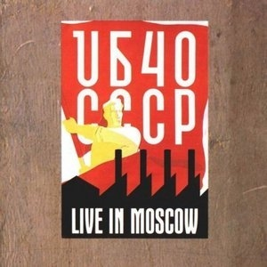 CCCP: Live In Moscow album cover