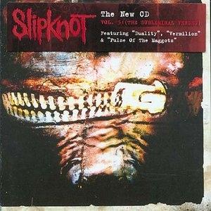 The Subliminal Verses Vol.3 album cover